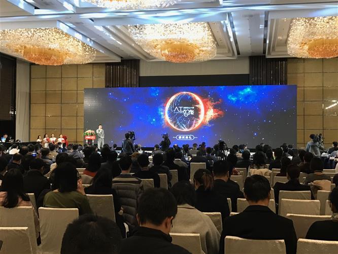 2017中国大数据人工智能创新创业大赛落幕