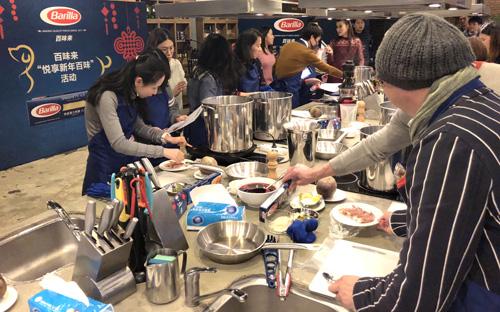 """倡导健康美味   """"悦享新年百味""""意面烹制活动举办"""