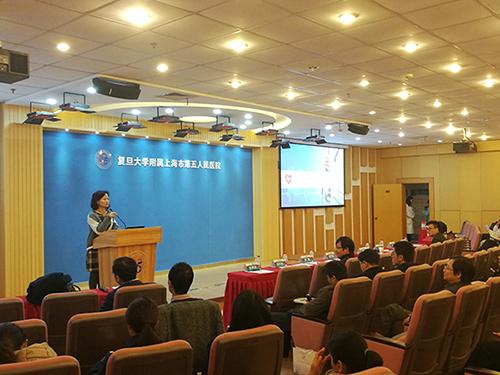 第一届闵行心血管论坛在五院召开 聚焦胸痛病人的及时救治