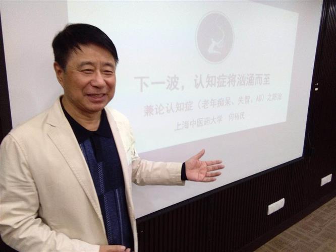 全国首家阿尔茨海默病专科门诊在上海启动
