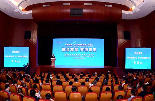 """江苏盐城在沪举办第八届沿海发展人才峰会  发布人才政策""""新十条"""""""