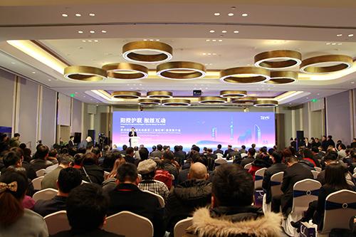 """苏州相城""""核心区""""来沪推介 签约医疗健康、环保等领域19个新经济项目"""