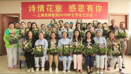 <b>护士节邂逅母亲节 白衣天使用花艺、技能比武献礼双节</b>