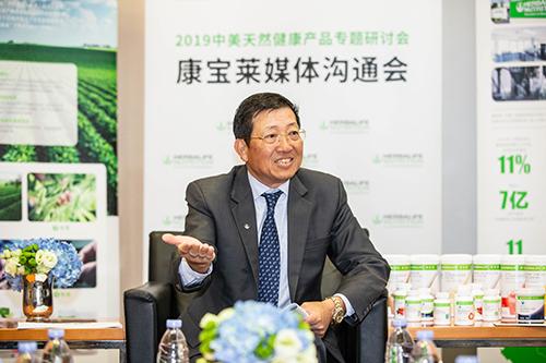 """专访康宝莱郑群怡:""""种子到餐桌""""追溯全管控,确保高品质天然健康产品"""