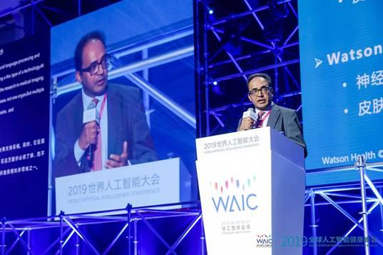 2019 WAIC:看不见的医学探索,Watson Health科研力量助力医疗发展
