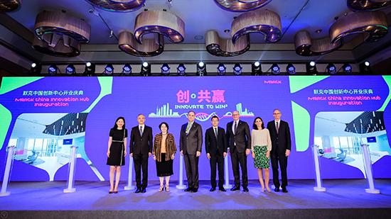 默克上海创新中心开幕  设立种子基金助力中国初创企业