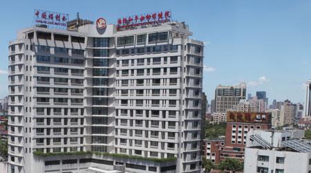 -东方健康-寻医问药-上海医院-上海医院